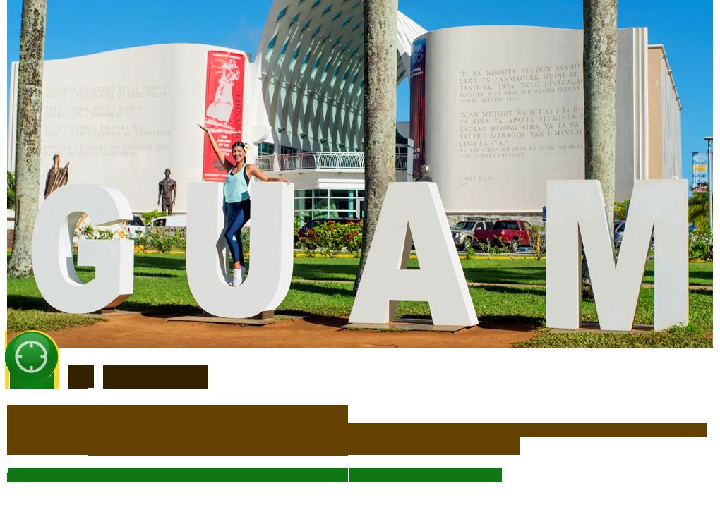 01 괌 박물관