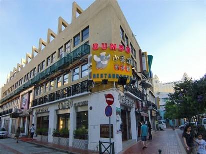 덤보 레스토랑 restaurante dumbo 타이파 섬에 위치한