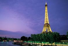 파리 | 로마  하모니