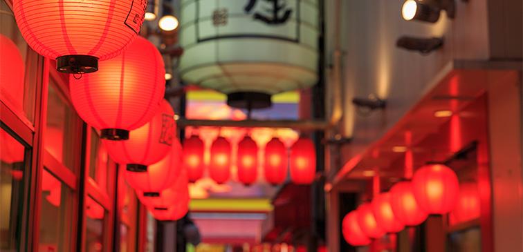 오사카 1박2일 금까기
